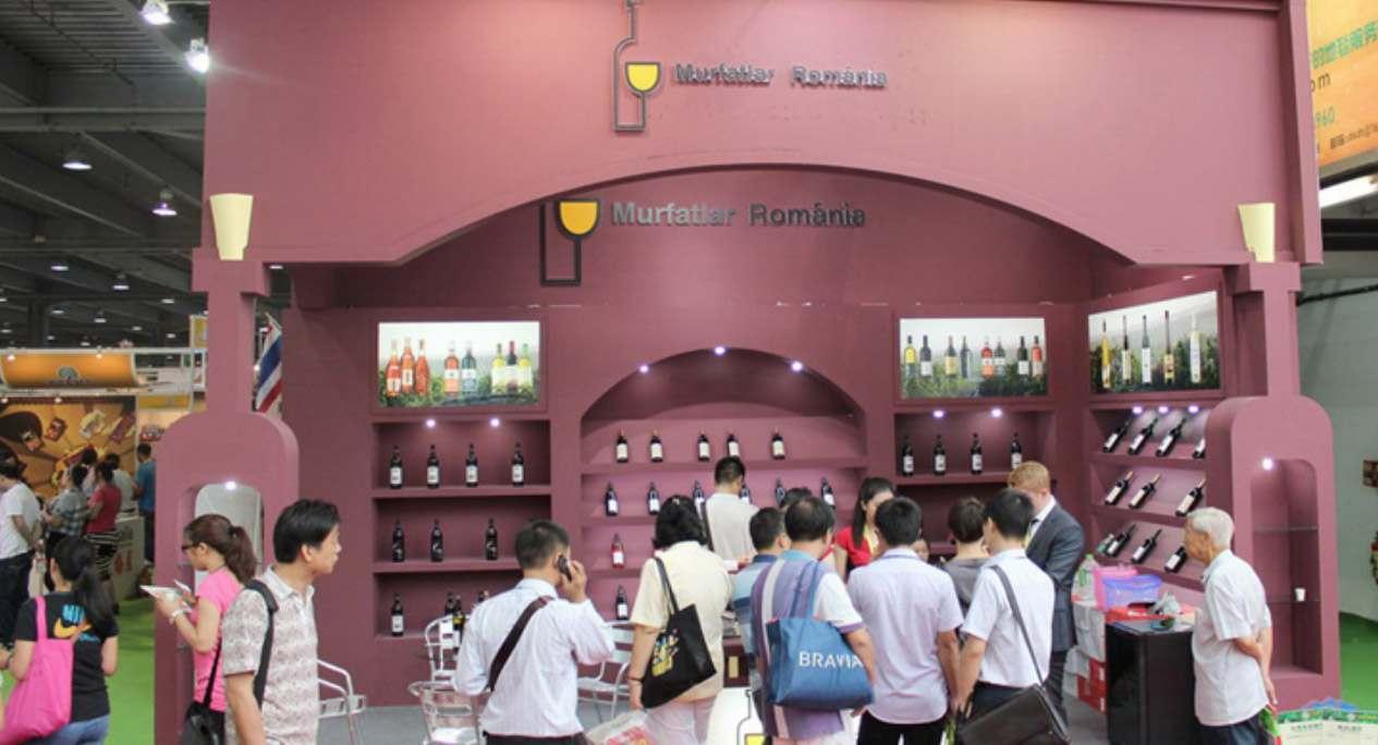 International Wine And Spirits Exhibtion 2017